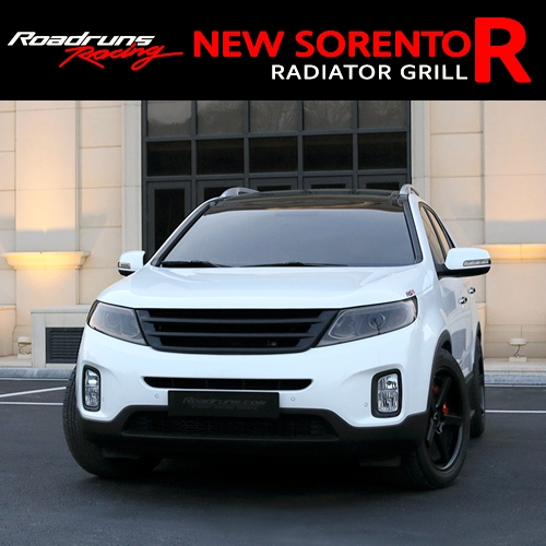 roadruns kia nuevo sorento r ajuste frontal radiaor. Black Bedroom Furniture Sets. Home Design Ideas