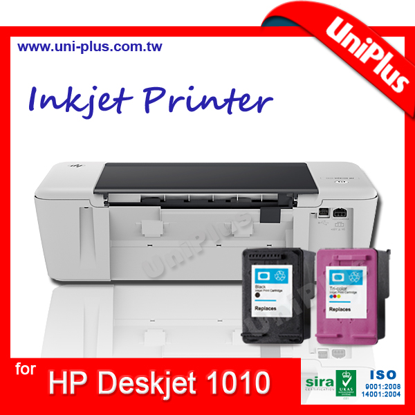how to put new cartridge in hp printer