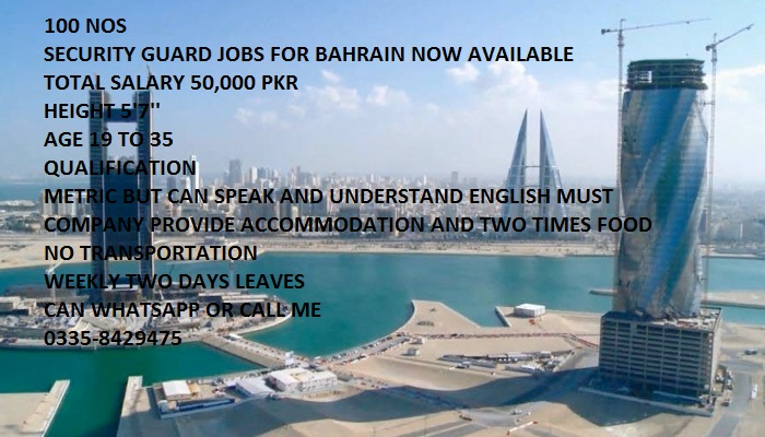 Security Guard Job For Bahrain - Buy Job Vacancy Product on Alibaba com