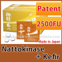 Nutritious and Healthy treatment uterine fibroids ( Natto kinase supplement ) at reasonable prices , OEM available
