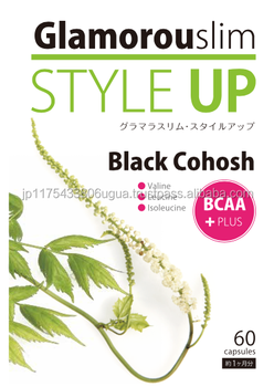 Reliable and japanese healthy black cohosh beauty