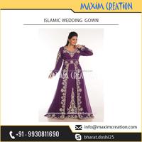 New Bridal Moroccan Islamic Wedding Gown
