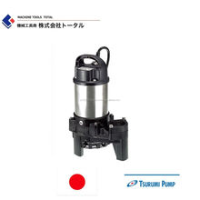 Reliable 24 volt submersible water pump for industrial use ,Other brand products also available