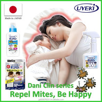 Japanese dust mites repellent , made from natural ingredients