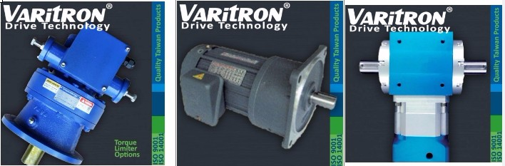 Varitron V11 adjustable speed gearbox Variable Chain PIV11.jpg