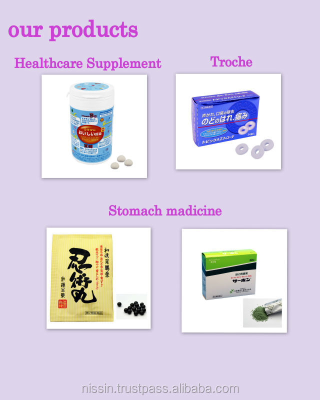 Oral care in the sterilizing effect / lozenges of blueberry flavor