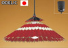 Durable and Easy installations lamps for home Japanese Paper ceiling shades with multiple functions made in Japan