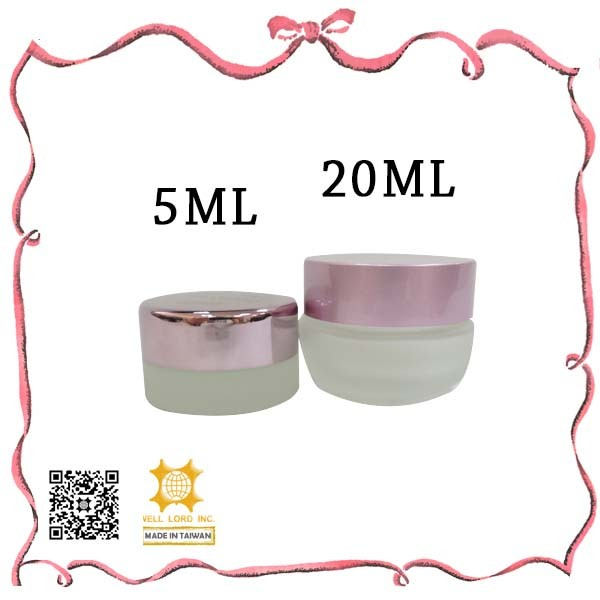 New product pink silver cap 5ml/20ml matte green glass cosmetic jar