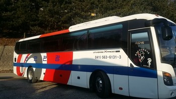 Korean Used Bus For Sale
