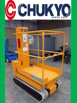 < Sold Out > Used Nishio Telescopic Boom Npc40 4m Crawler Lift From Japan -  Buy Crawler Lift For Sale Aichi Japan Rm-040,Made In Japan Tracked Column
