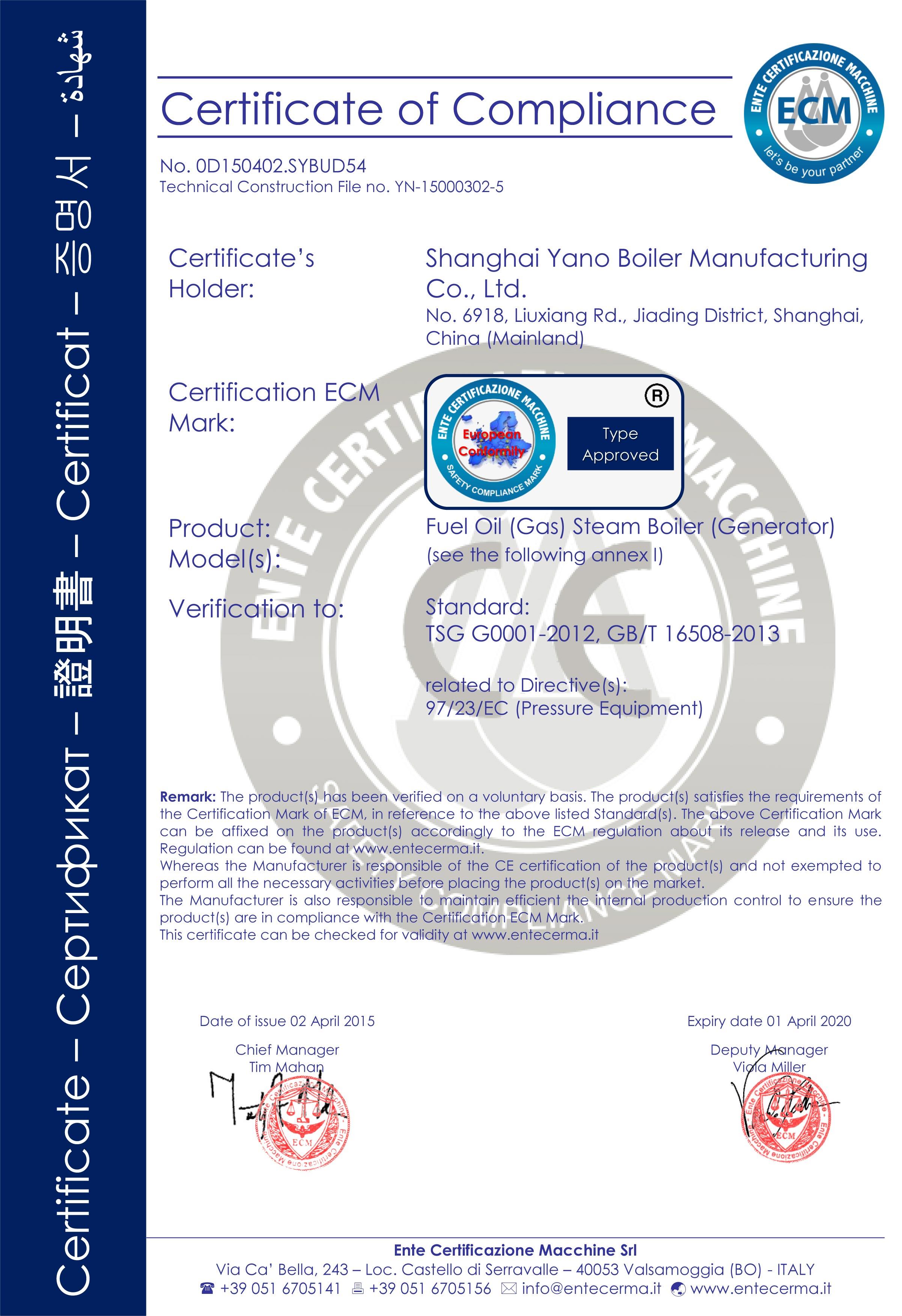 Shanghai Yano Boiler Manufacturing Co Ltd Steam Boiler Hot