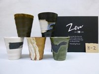 High quality earthen beer cup as Japanese traditional taste, ceramic, porcelain also available