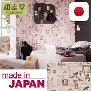 Wallcover Papier Peint couverture de mur papier peint en vinyle pour la maison made in