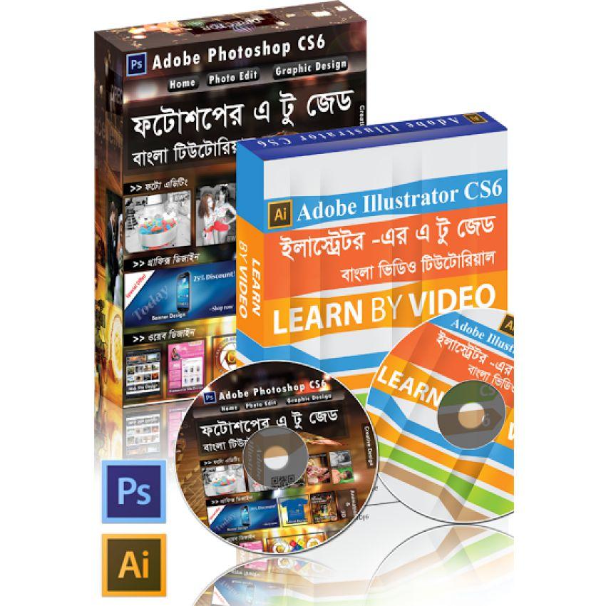 Graphic Design A Z Bangla Video Tutorial Buy Graphic Design