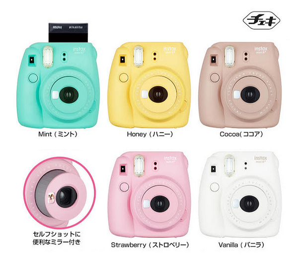 Fujifilm Instax Mini 8 Plus Instant Photo Film Fuji Camera