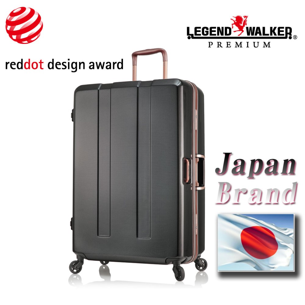 Japan Brand Extremely Lightweight Rolling Luggage For Flight High ...