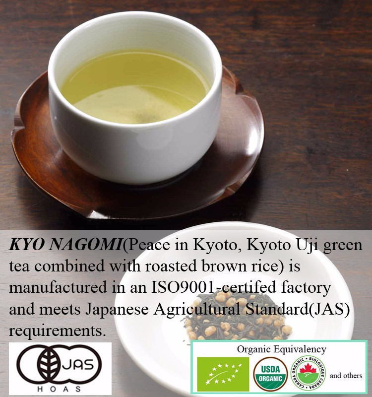 Premium Quality Organic Japanese Green Tea Genmaicha Brand of Genuine Kyoto Uji, Private Labeling Available