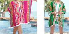 Pom Pom HIPPIE BOHO music festival african dashiki hip kimono resort wear cover up tunic kaftan gypsy lightjacket cardigan