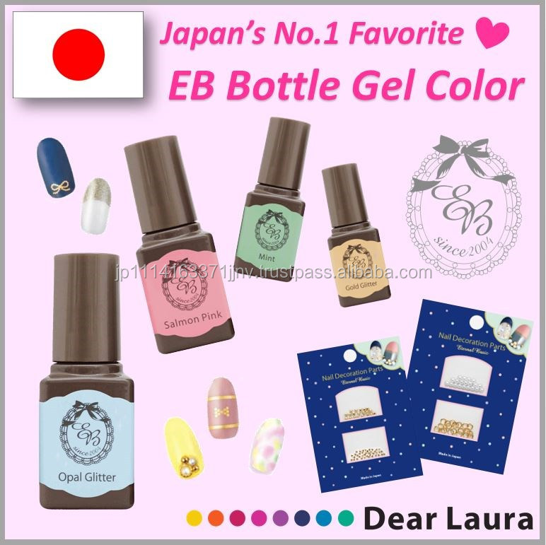 Japan Gel Polish, Japan Gel Polish Manufacturers and Suppliers on ...