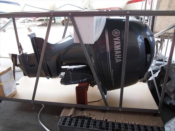 Beli indonesian set lot murah grosir indonesian set for Best price on outboard motors