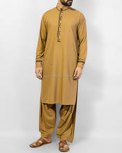Designer Men Shalwar Kameez for Eid , Dark Brown Wash & Wear Kurta With Offwhite Shalwar For Men , Cotton Shalwar Kameez