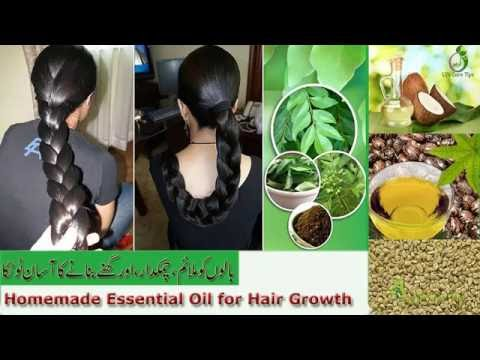 Homemade Essential Oil for Hair Growth in Urdu and English