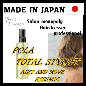 High Quality Pola Hair Spray Styling With Multiple Soap Made In Japan