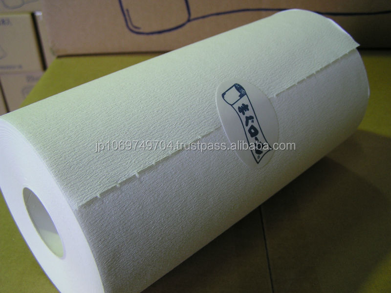 Powerful bell pepper cooking paper with keeping of freshness made in Japan