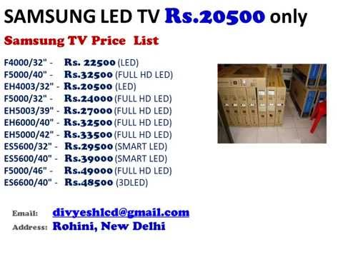 32 inch led tv - lcd tv 32 inch price india