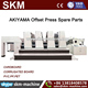 AKIYAMA Offset Press Spare parts