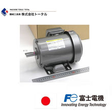 Reliable and High quality spg induction motor with multiple functions