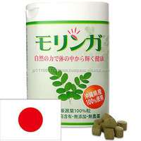 Compact easy to drink MORINGA 250 tablets for supplement food