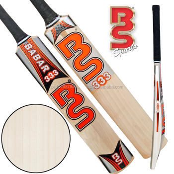 Bmk 333 Bs Branded Cricket Senior Bats