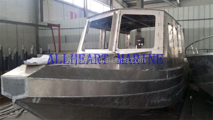 Long shape hull 7.6m small aluminum rescue boat