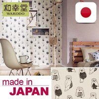 Japanese wallpapers Animal printed Wall coverings, resistant, sample available , Europe distributor wanted