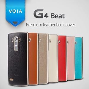 VOIA for LG G4 Beat Skin Shield Genuine Leather Back cover
