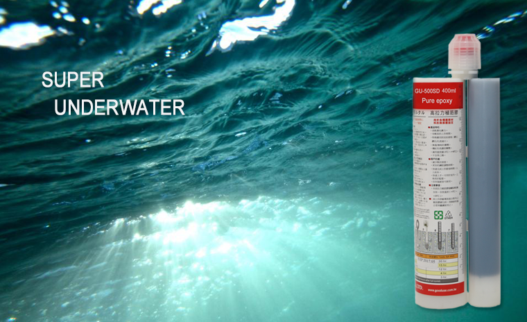 The Best On The Market Underwater Glue For Swimming Pools Underwater Glue Epoxy Drilled And
