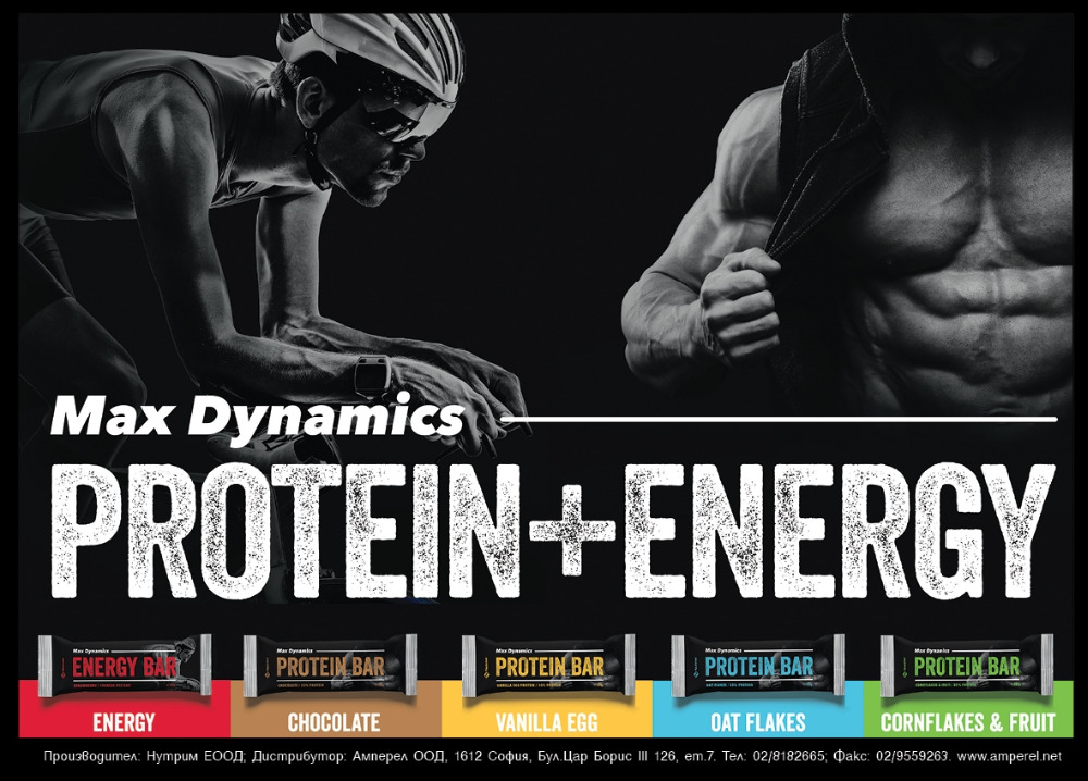 PRIVATE LABEL protein & energy bars
