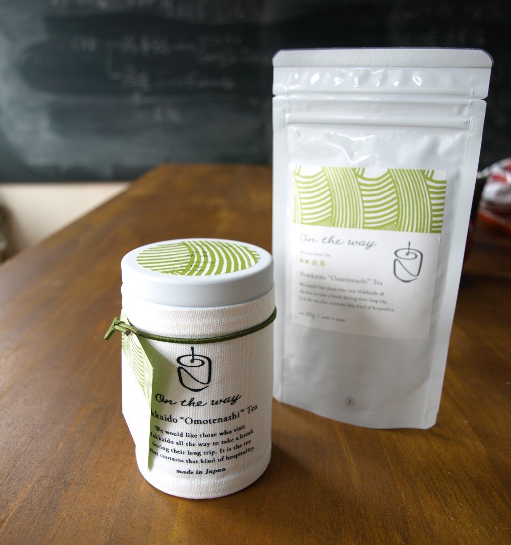 Safe and trusted organic best green tea by Japanese company