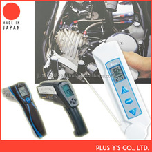 Infrarood thermometer Multi thermometer Made in Japan