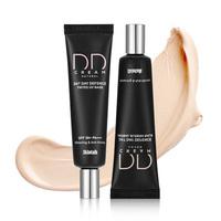 Skintalk Multiple DD Cream Natural / DD Cream Cover (BB+CC) / Korea Cosmetic