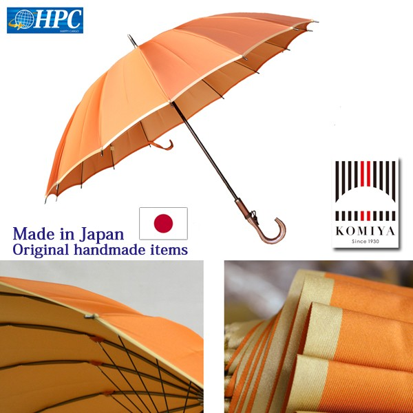 Koshu-ori KASANE Orange x Beige Latest and High-grade umbrella wood handle umbrella Tasteful design