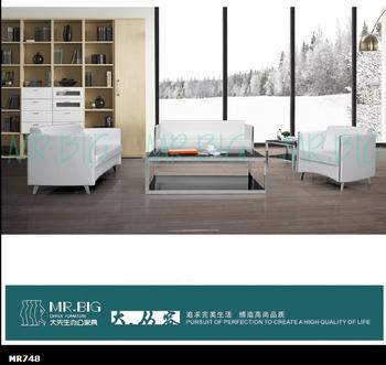 Office Sofa Set