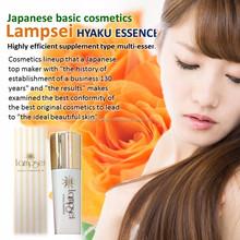 japanse cosmetica merken