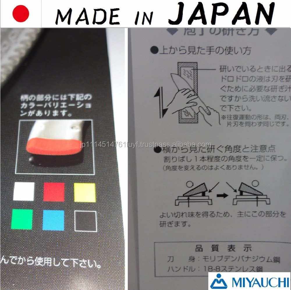 japanese kitchen knives brands top knife brands ebay pcs
