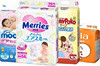 Durable Pampers Mamy poko diaper made by Japanese manufacturer