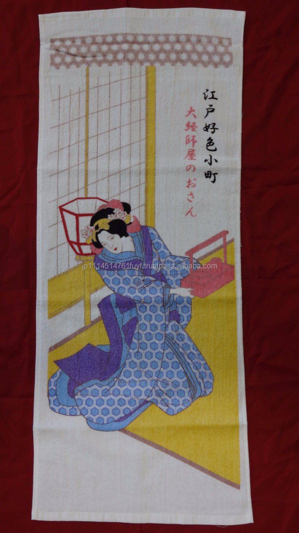 Color game japanese - Pretty And Classic Japanese Girl Game Ukiyo E Magic Towel With Color Changes Made In