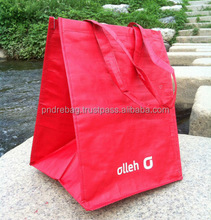 pp woven fabric foldable grocery laminated shopping bag reusable PP non woven tote bag