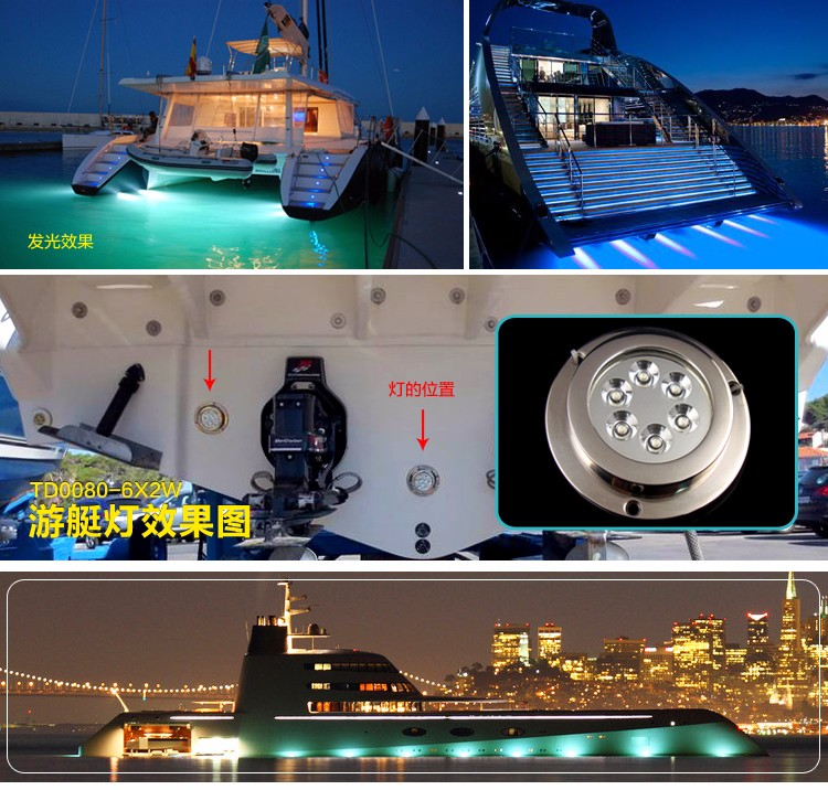 IP68,12W multi-color stainless steel 316 LED marine/underwater/boat light, remote control submersible lights