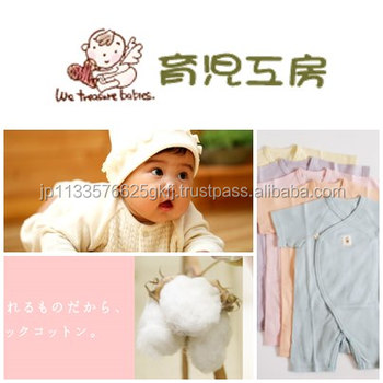 100 Organic Cotton Baby Clothes Made In Japan Buy Organic